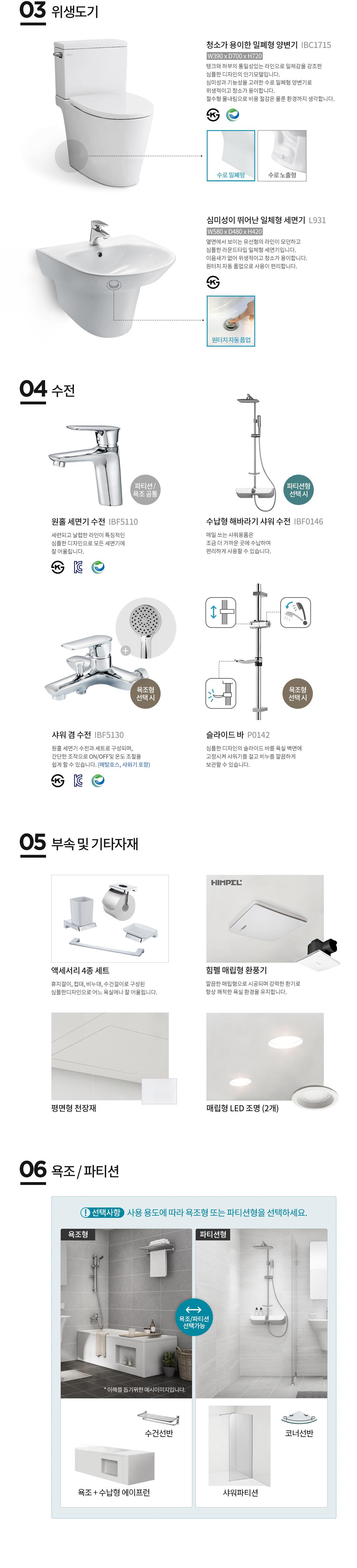 어스그레이 상품소개
