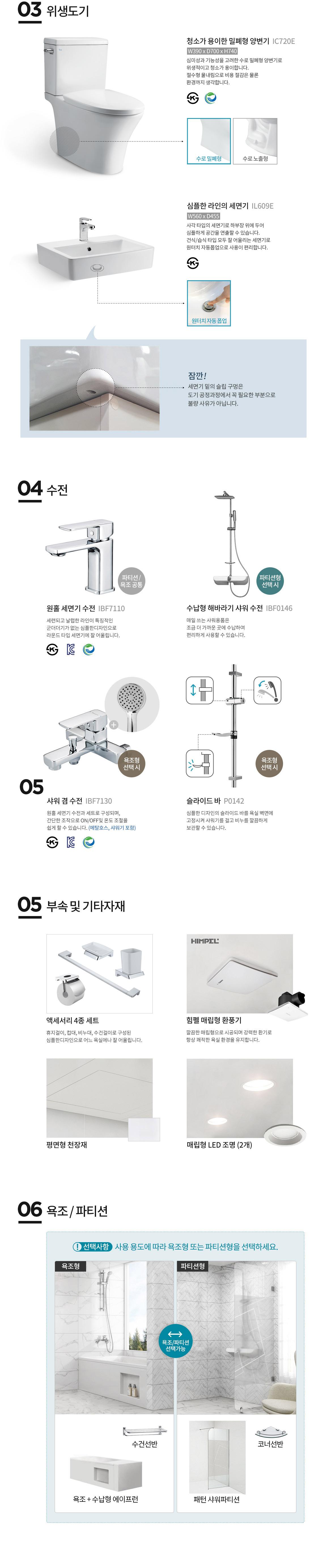 블랑캐슬 상품설명