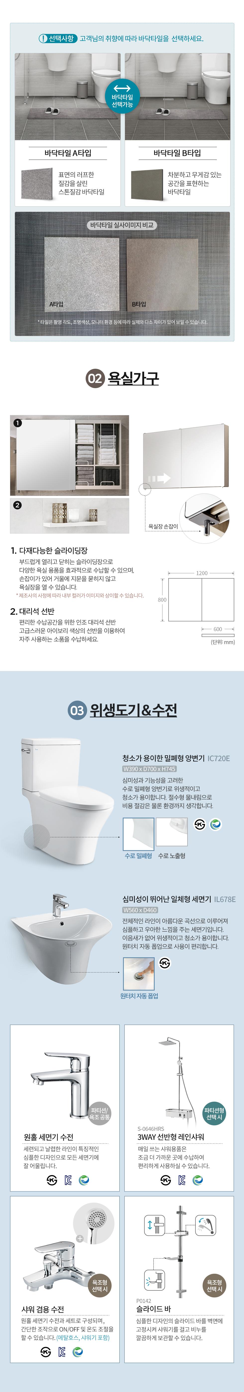 어스그레이 패키지소개02
