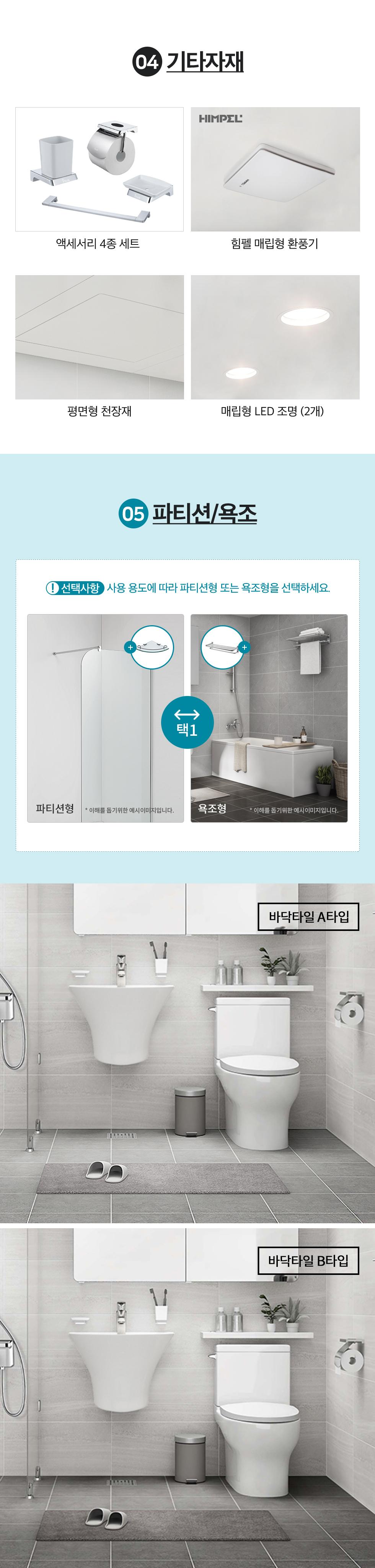 어스그레이 패키지소개03